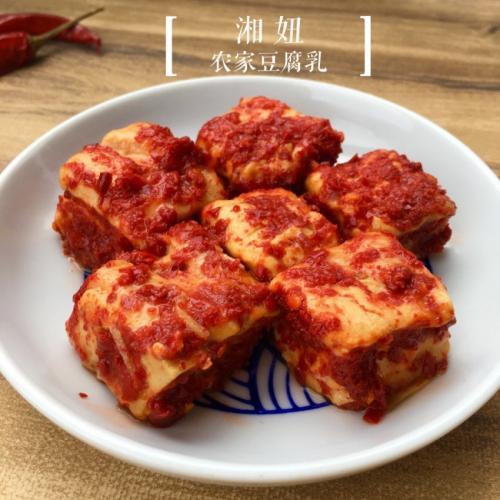 传统工艺 新化白溪豆腐乳 香辣霉豆腐