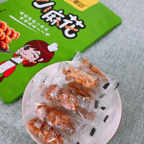 传统休闲零食 红糖麻花