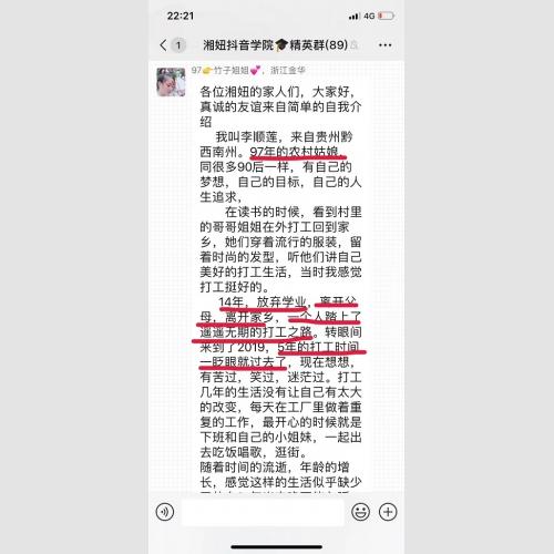 打工不如创业!90后贵州姑娘毅然辞职代理湘妞麻辣